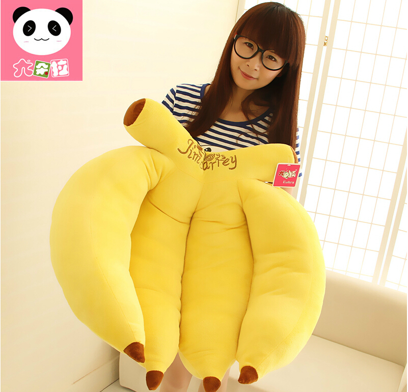 Novelty Soft Plush Stuffed Banana Doll Talking Anime Toy Pusheen cat pillow for Girl Kid Cute Cushion brinquedos 1pcs 30cm despicable me 2 stuffed plush toy doll film anime minions pea banana style cotton hold pillow baby kids gift
