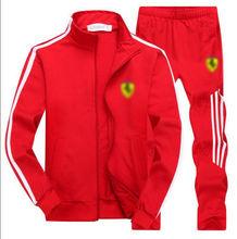 Мужская спортивная куртка Gym TrackSuit Спортивный костюм Брюки Черный Красный Белый Оранжевый Синий