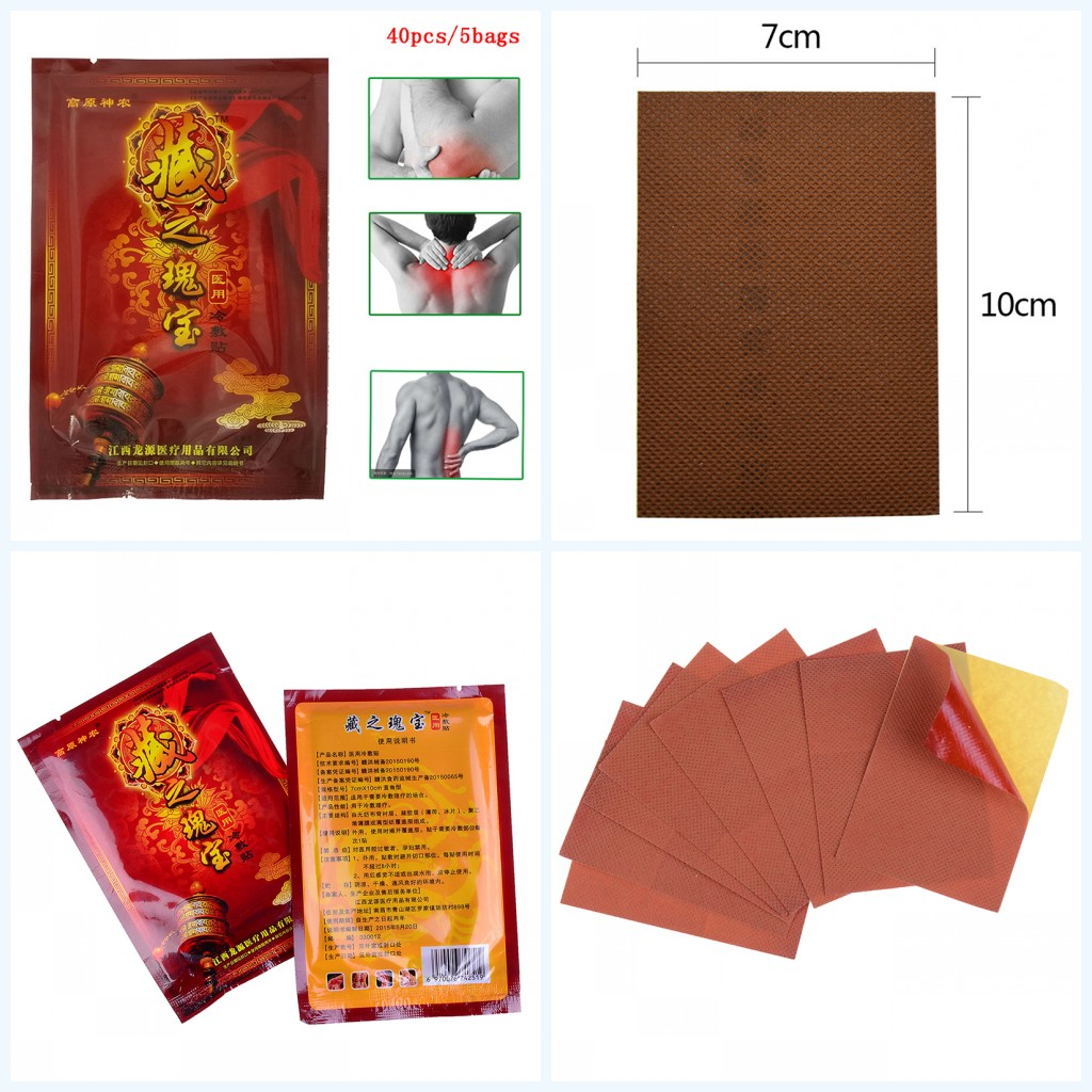 JETTING 40pcs Chinese Traditional Balm Plaster Pain Relief Patch Muscle Relaxation Balm Plaster Health Care Tools 10cm*7cm