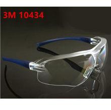 79fa3deacc 10434 de 3 M gafas de seguridad Anti-viento Anti arena Anti niebla Anti  polvo transparente resistente al gafas de protección