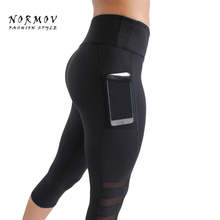Women Mesh Stitching Mid-Calf Side pockets High Waist Running Leggings