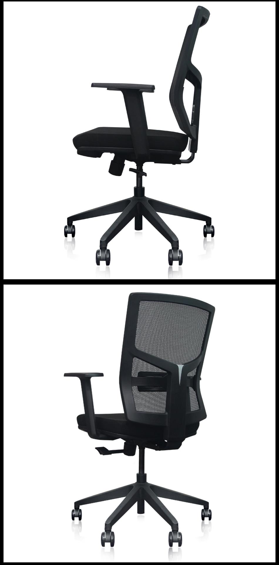 Chinese Free Chairs USA 13