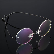 Round Rimless Eyeglasses Frame Optical Alloy Prescription Eyewear Glasses for Men and Women Eye