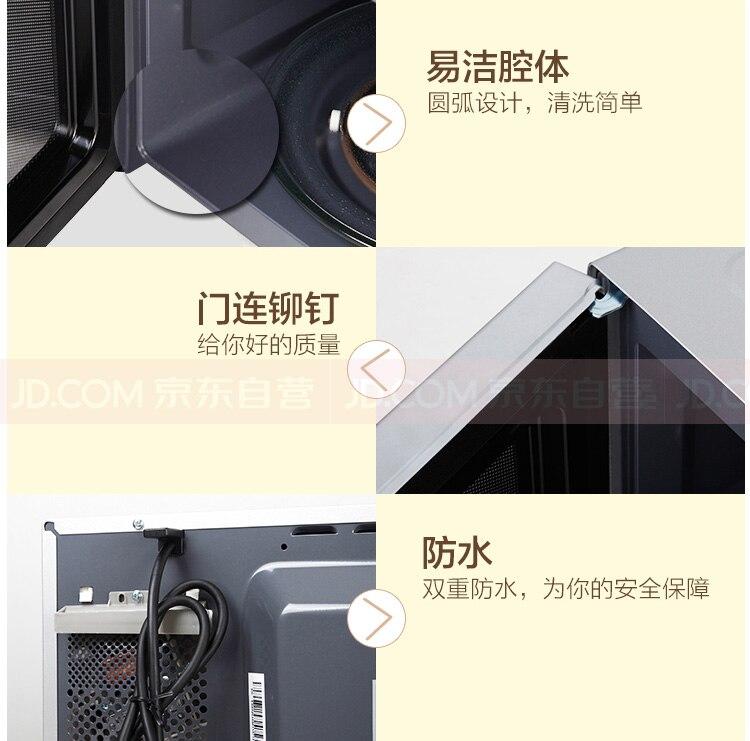 NN-GT353M роторная микроволновая печь 23 литра из нержавеющей стали с плоской пластиной ручной вытяжной Тип булит-в микроволновые печи