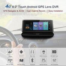 Junsun E35 DVR Car Camera 4G ADAS Android 5.1 FHD 1080P Video Recorder RAM 1G / ROM 16G Registrar DVR with Two Cameras