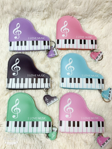 024f19f90f41 10pcs Music keyboard PU wallet Keychain Cute Key Ring Cover Holder Hadbag  Bag Women Men Kids Cat Jewelry Gift Q 7-in Key Chains from Jewelry    Accessories ...