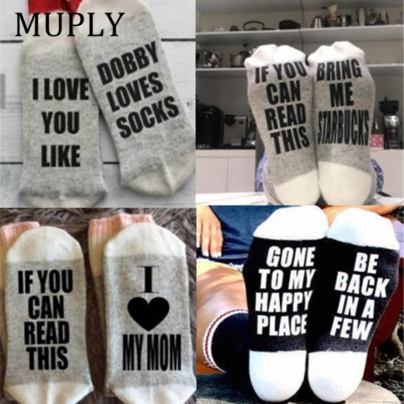 8 Style IF YOU CAN READ THIS Socks Women Funny White Low Cut Ankle Hot Sale 2017 Bring Me A Glass Of Wine Casual