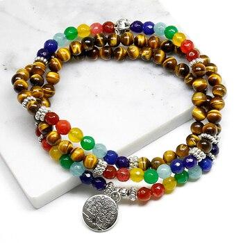 Bracelet Boule 7 Chakras