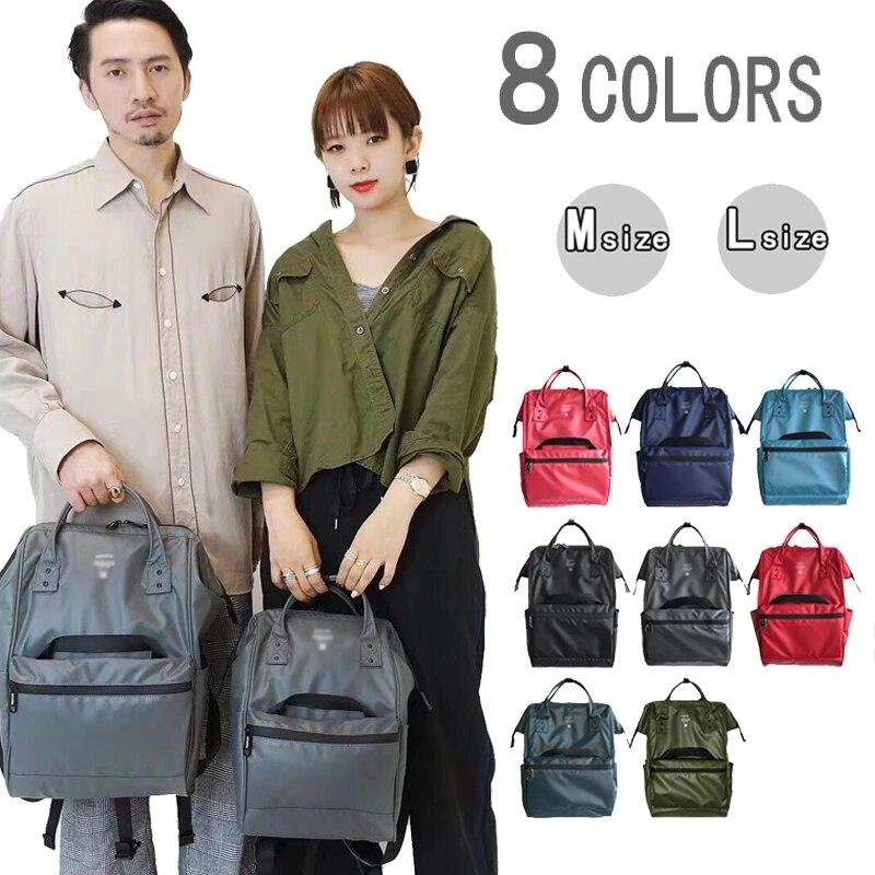 Image 4 - Новый японский водонепроницаемый рюкзак большой емкости, Мужская и  Женская Студенческая сумка для компьютераРюкзаки