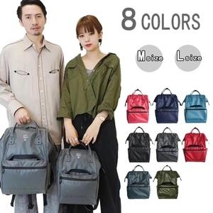 Image 4 - Mochila japonesa nuevos impermeable de gran capacidad, estudiantes masculinos y femeninos paquete bolsa de computadora
