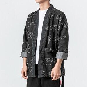 Мужские китайские джинсы с принтом, кардиган, пальто, Харадзюку, мужское кимоно, куртка, уличная одежда, хип-хоп, модная Повседневная джинсов...