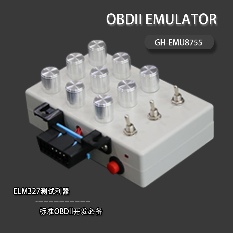 The New ELM327 OBD Development Tool And The Development Of The Vehicle ECU ECU Simulator Oil Consumption Detector
