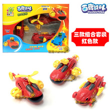 Fluxible Team Baby toy pull back car Battleship Fighter DIY plastic blocks playing toys Kids Children