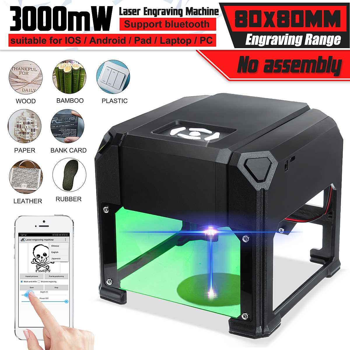 3000mw CNC Bluetooth Laser Engraver DIY Logo Mark Printer Cutter Laser Engraving Machine Woodworking 80x80mm Engraving Ranges