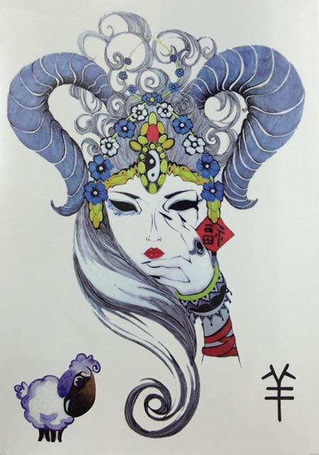 Us 068 Chińskie Znaki Owca Dziewczyna Z Corolla Body Art Uroda Makijaż Wodoodporny Tymczasowy Tatuaż Naklejki W Chińskie Znaki Owca Dziewczyna Z