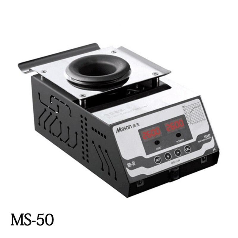 MS-50 Lead-free Titanium Alloy Solder Pot Digital Display 250w Melt Tin 0.6KG Temperature Adjustable Melting Tin Furnace