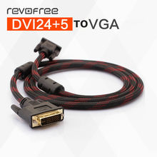 DVI turn to VGA connect wire cable male to male video line DVI 24+5 turn to VGA 1.5M