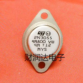 New Transistor 2N3055 TO-3 Iron Cap Spot to shoot directly Quality Assurance