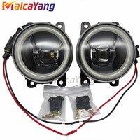 2PCS Car Styling Angel Eyes Lens LED Fog Light Lamp For Mitsubishi Outlander XL 2007 2013 12V LED Fog Lights