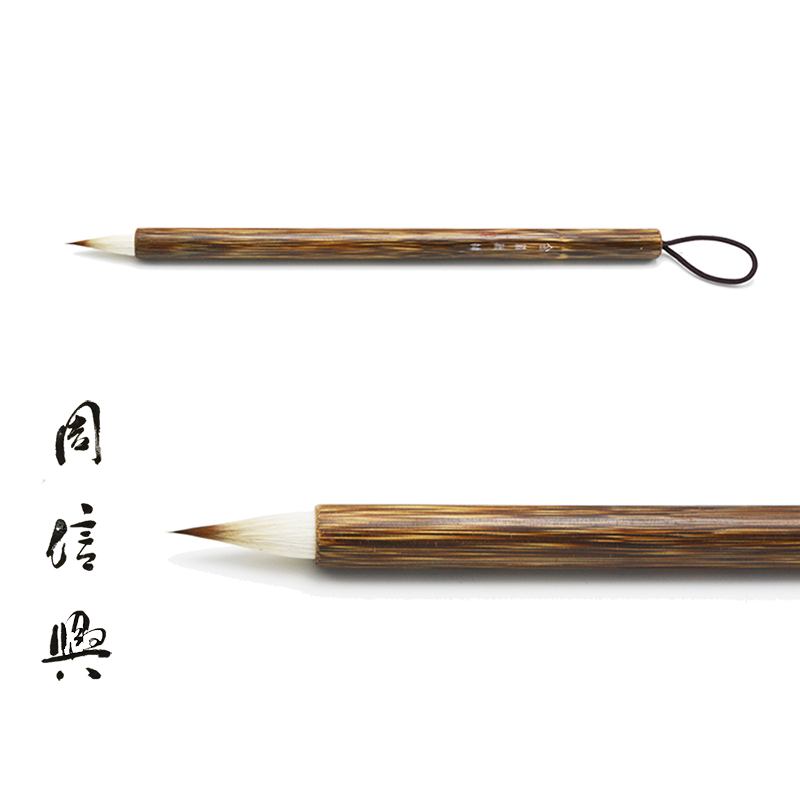 Excellent Quality Chinese Calligraphy Brushes Pen For Woolen And Weasel Hair Writing Brush Fit For Student School Painting