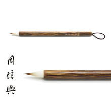 Excellent Quality Chinese Calligraphy Brushes Pen for Woolen and Weasel Hair Writing Brush Fit For Student School painting(China)