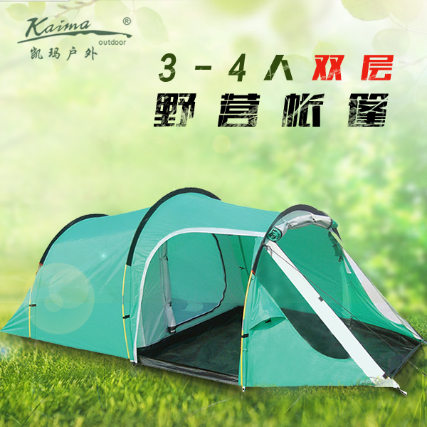 Hot sale 3-4 person rain proof anti wind 1 bedroom 1 living room party hiking fishing beach outdoor camping tent,tent 4 person