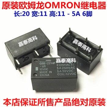 2 шт./лот оригинальный реле G6B-2214P-US-12V 12VDCDC12V 5A6 стопы компонентов