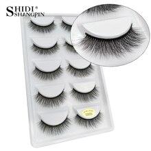 50 คู่ขายส่งEyelashesขนตาปลอมFalse Eye Lashes Mink Lashes Fake Eyelash Extensions maquiagem faux cils