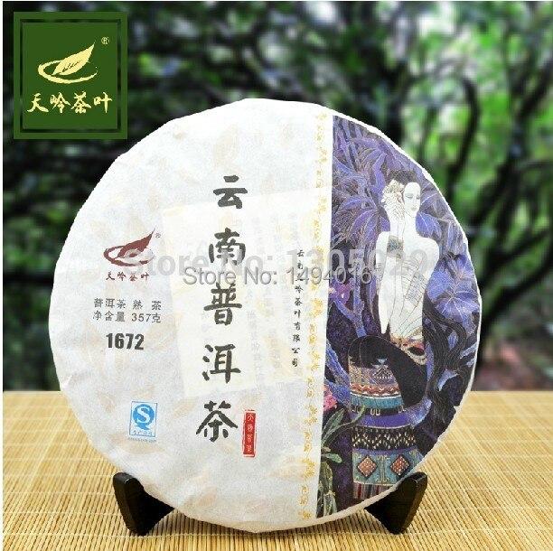 Top Grade Yunnan Pu'er ripe tea brick shape cooked Menghai old trees puer 357g chinese china yunnan