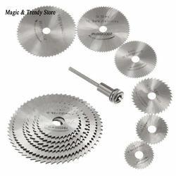 7 шт. Мини HSS круговой режущие диски роторный инструмент для Dremel Металл резак мощность Набор инструментов Дерево резка диски сердечник для