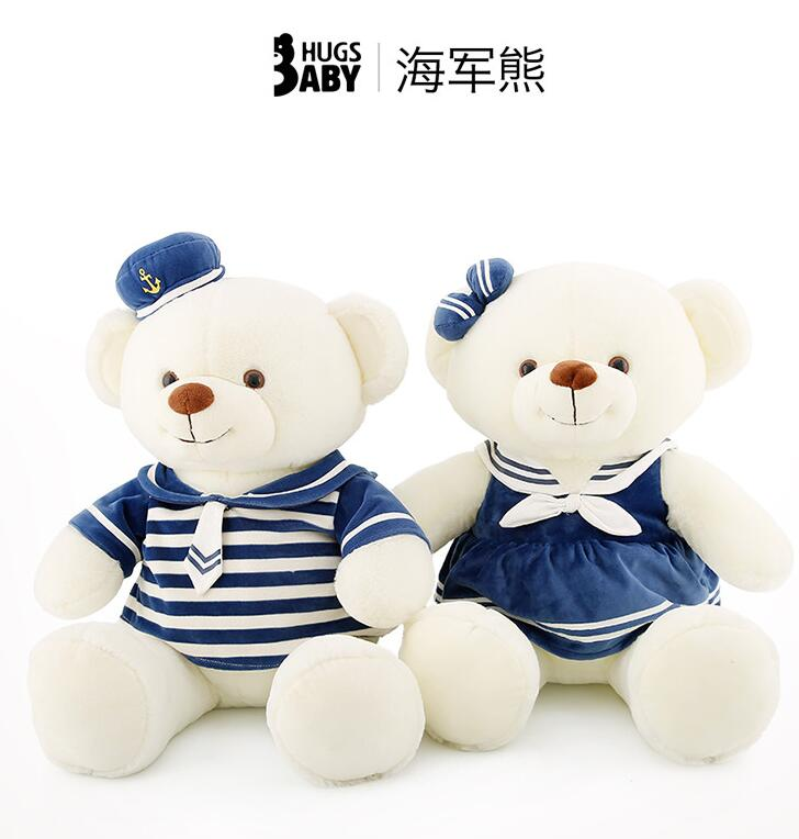 Candice guo plush toy stuffed doll cartoon animal navy marines sea army ted bear lover teddy baby birthday Christmas gift 1pc magnum live in concert