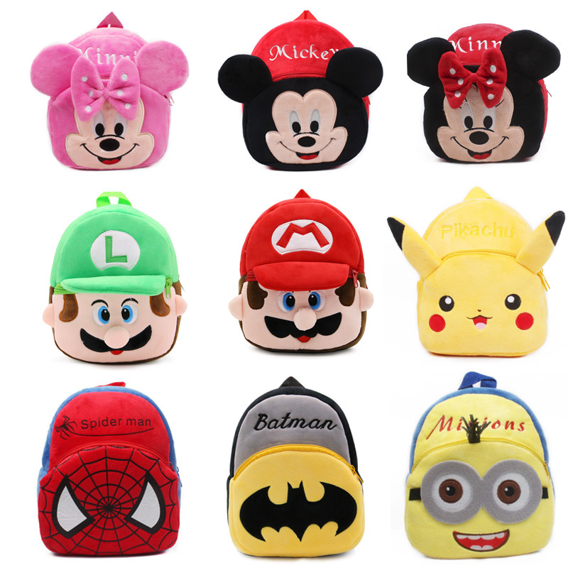 Cute Cartoon Animal Mini Plush Backpack Baby Toy School Bag Kids Outdoor Travel Pack Bag Student Kindergarten Bateman Bags