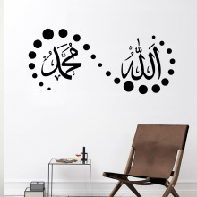 3D muslin blessed Home Decoration Accessories Removable Wall Sticker Wallpaper Living Room Mural