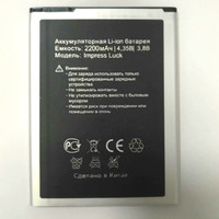2200mAh Battery For Vertex Impress Luck Mobile phone battery|Mobile Phone Batteries| |  -