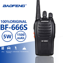 Buy Baofeng BF-666S Cheap Walkie Talkie 5W UHF Portable Ham Radio Comunicador Transmitter FM Transceiver BF 666S 2 Way Radio Telsiz directly from merchant!