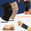 2Pcs Outdoor Sport Knee Cap Bandage High Elastic Kneepad Leg Elbow Wrist Support Protector Pad Self-adhesion Patella Brace 175cm