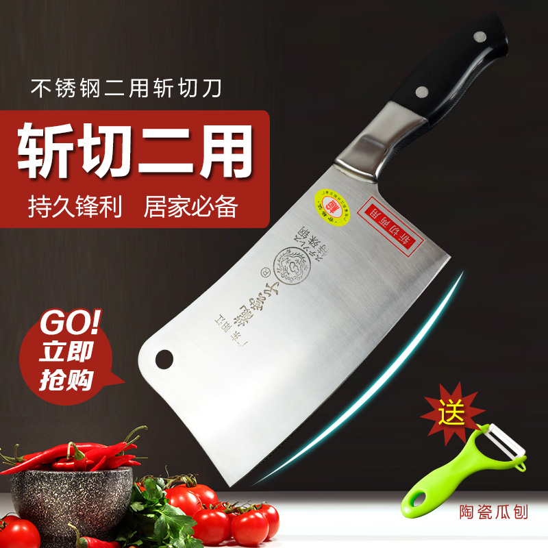 Factory Price stainless steel household Large font b knife b font Chop bone cut bone handmade