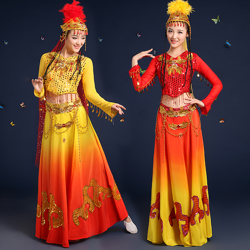 6962ad36a7f1 new Xinjiang Uighur Ethnic Dance solo stage performance minority ...