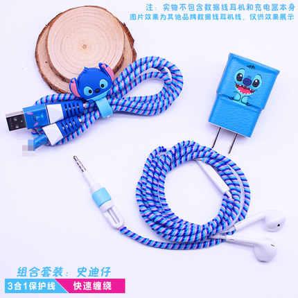 Мультфильм USB кабель наушников протектор Набор для Samsung S6 S7 Устройства для сматывания шнуров Наклейки шнур спираль протектор