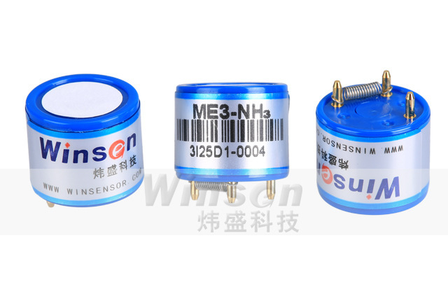 Chemical plant with ammonia gas sensor ME3-NH3 can be customized, processing, large favorably цена