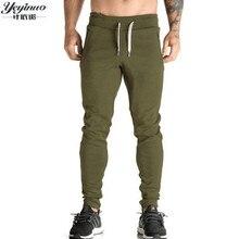 Promo YEYINUO Brand Men cotton Pure color no LOGO Casual Pants Slim Fit Mens Jogger Trousers Professional Bodybuilding Sweatpants