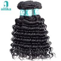 AILIKA Indian Deep Curly Bundles Human Hair Deep Wave Natural Color Human Hair Bundles Non Remy Hair Extensions 1/3/4 Bundles