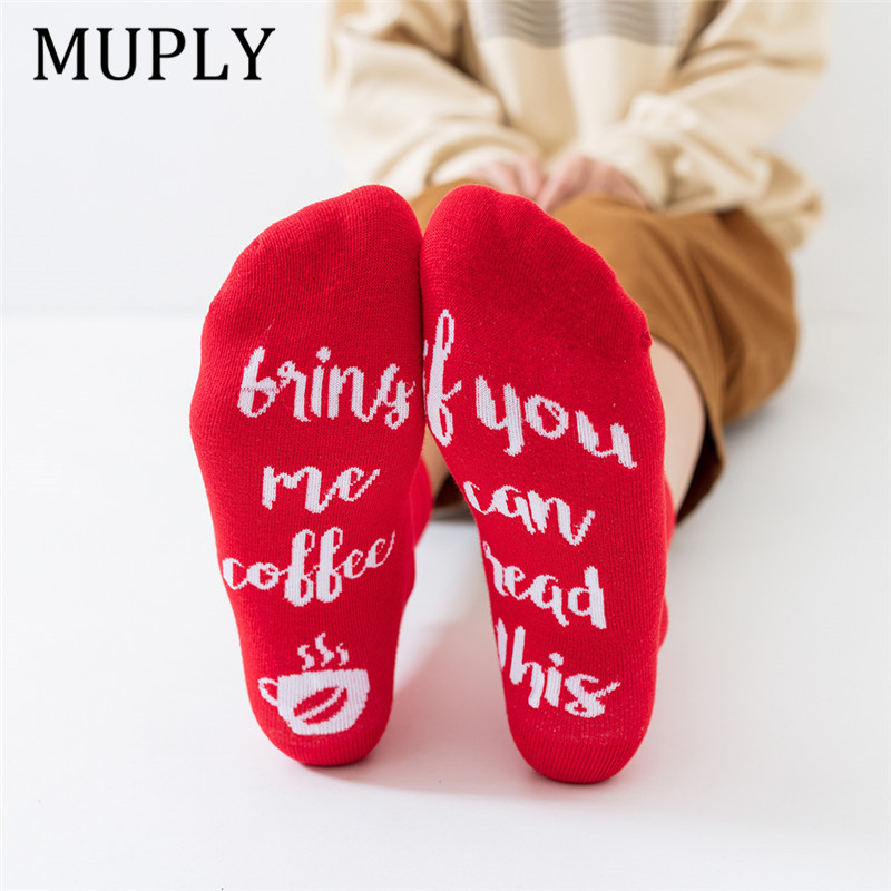 1 Pair Women Funny Socks Words Printed Socks Cotton Casual Sox Female Soft Spring Cotton Red Socks Streetwear Skarpetki