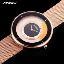 SINOBI Luxury Brand Men's Watches 2017 Fashion Creative Gold Ladies Quartz Watch Women Bracelet Wristwatches Relogio Masculino