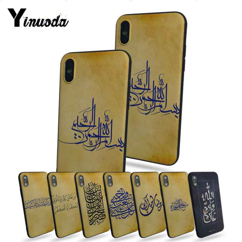 Yinuoda Islamic Arabic Calligraphy Cute Phone Accessories Case For Apple iphone x 5 5s SE for iphone 7 7plus 8 8plus 6s 6plus