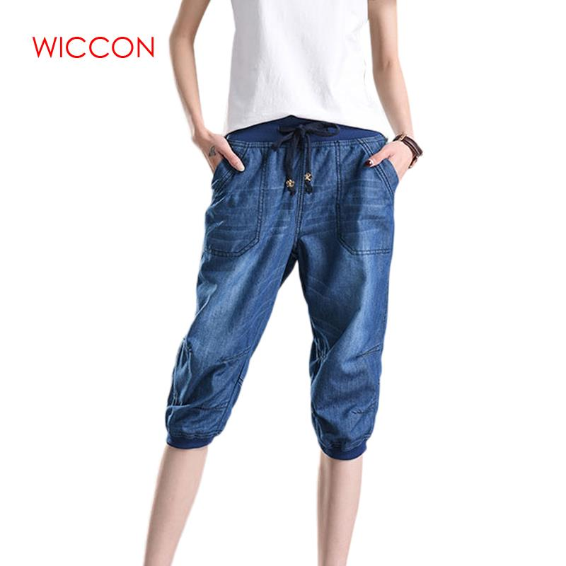 Summer Women Harem   Pants   Jeans Plus Size Loose Trousers Female Denim   Pants     Capris   Jeans 4XL Plus Size Casual   Pants