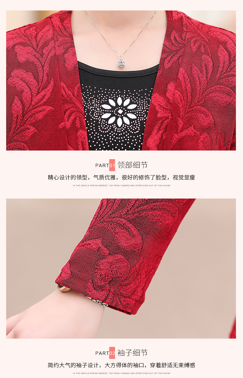 2019 Women Sequined Blouses Fake 2 Piece Top Rose Red Green Layered Shirt Faux Twinset Blouse Woman Casual Flower Shirt Top Female (18)