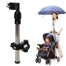 Free ship Stroller Accessory Umbrella Holder Mount Stand Handle Stroller Clip Useful Baby Buggy Pram Stroller