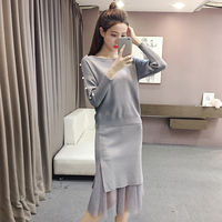 new pearl knitting pullover long sleeve sweater & bust gauze skirt hem two piece set clothing women knitwear vestidos o neck