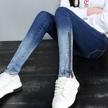 Женские узкие джинсы на молнии длинные карандаш размера плюс